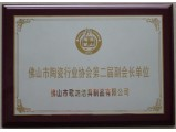 Vice President Enterprise metal of Fo Shan Ceramic Industry Association